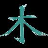 Fengshui Energie im Fluss - Welle