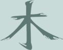 fengshui-zeichen